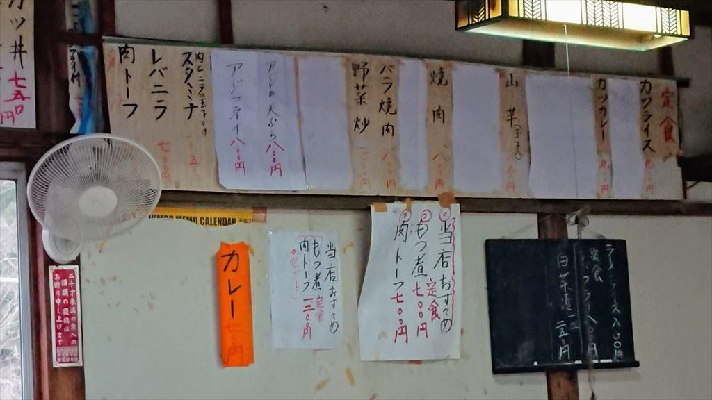 https://hayashida.jp/o/PIC_20190206_114921_DSC_0014_R.JPG