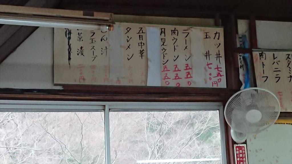 https://hayashida.jp/o/PIC_20190206_114930_DSC_0016_R.JPG
