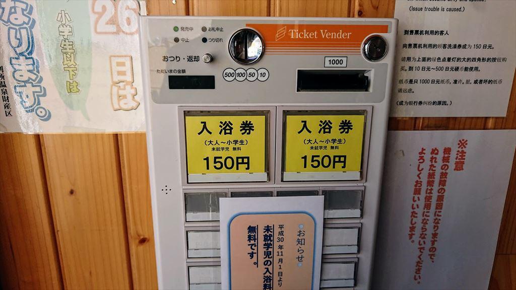 https://hayashida.jp/o/PIC_20190224_104113_DSC_0002_R.JPG