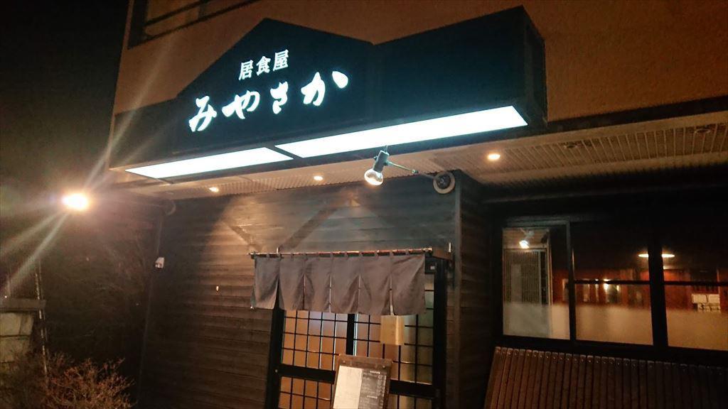 https://hayashida.jp/o/PIC_20190227_194813_DSC_0001_R.JPG