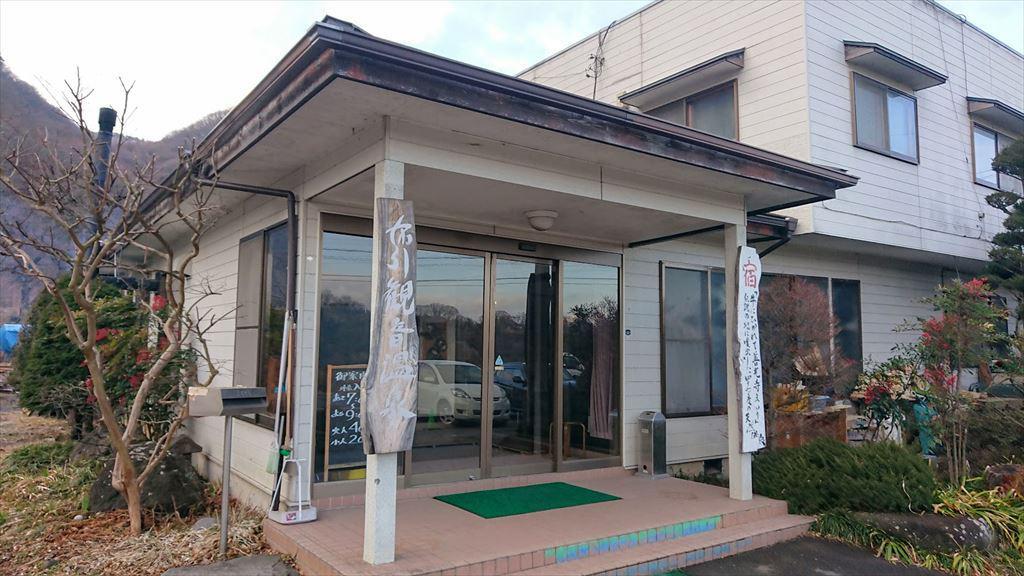https://hayashida.jp/o/PIC_20190301_080314_DSC_0003_R.JPG