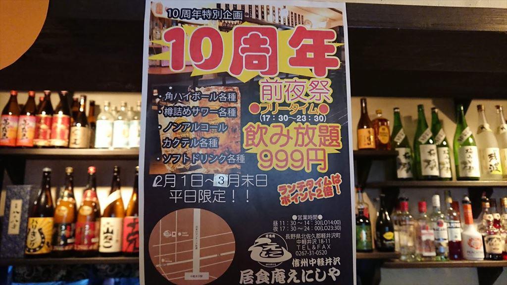 https://hayashida.jp/o/PIC_20190307_131100_DSC_0001_R.JPG