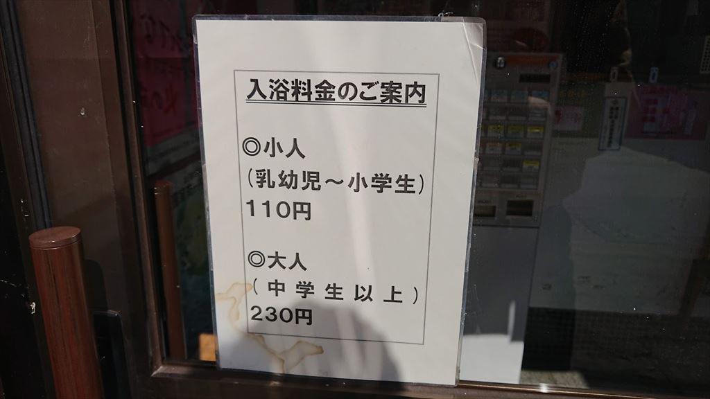 https://hayashida.jp/o/PIC_20190308_104628_DSC_0047_R.JPG