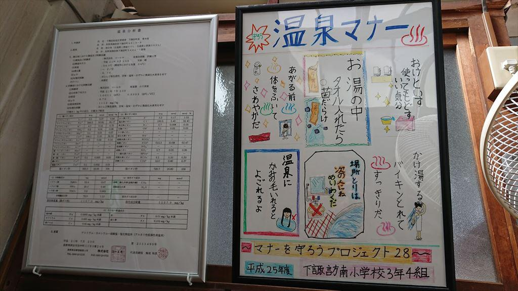 https://hayashida.jp/o/PIC_20190308_110249_DSC_0048_R.JPG