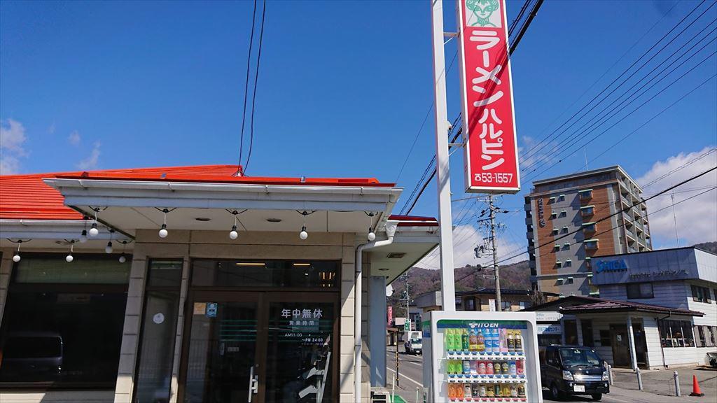 https://hayashida.jp/o/PIC_20190308_113149_DSC_0055_R.JPG