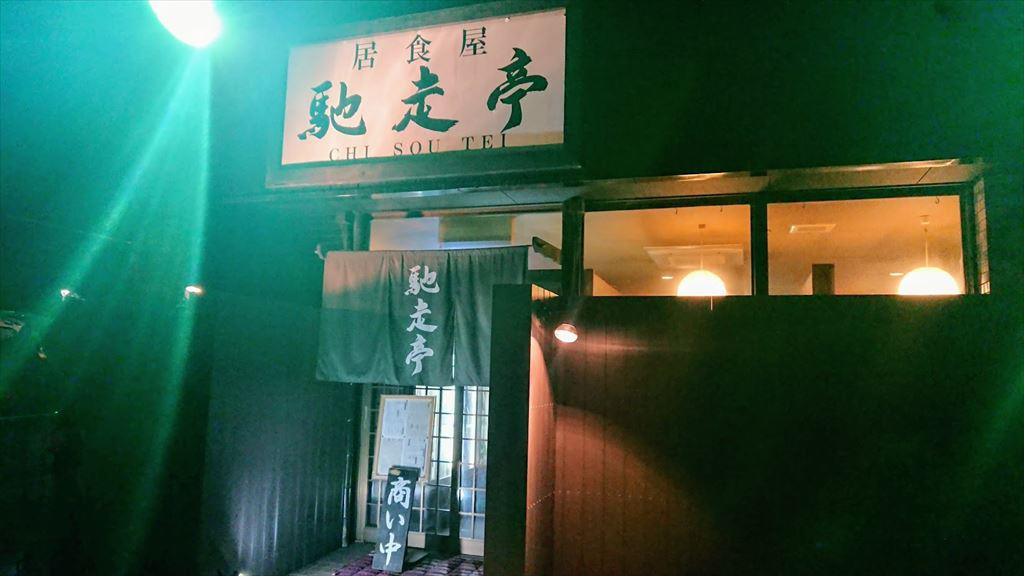 https://hayashida.jp/o/PIC_20190316_191536_DSC_0001_R.JPG