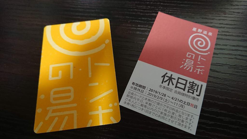 https://hayashida.jp/o/PIC_20190317_110210_DSC_0001_R.JPG