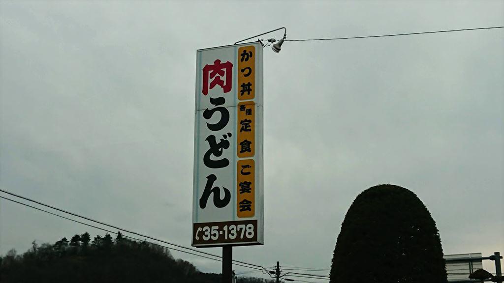 https://hayashida.jp/o/PIC_20190323_140005_DSC_0008_R.JPG