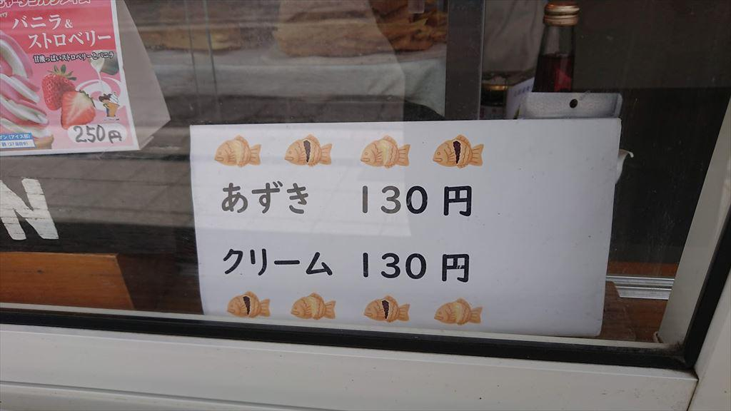 https://hayashida.jp/o/PIC_20190326_142231_DSC_0007_R.JPG