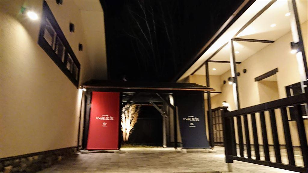 https://hayashida.jp/o/PIC_20190405_211950_DSC_0001_R.JPG