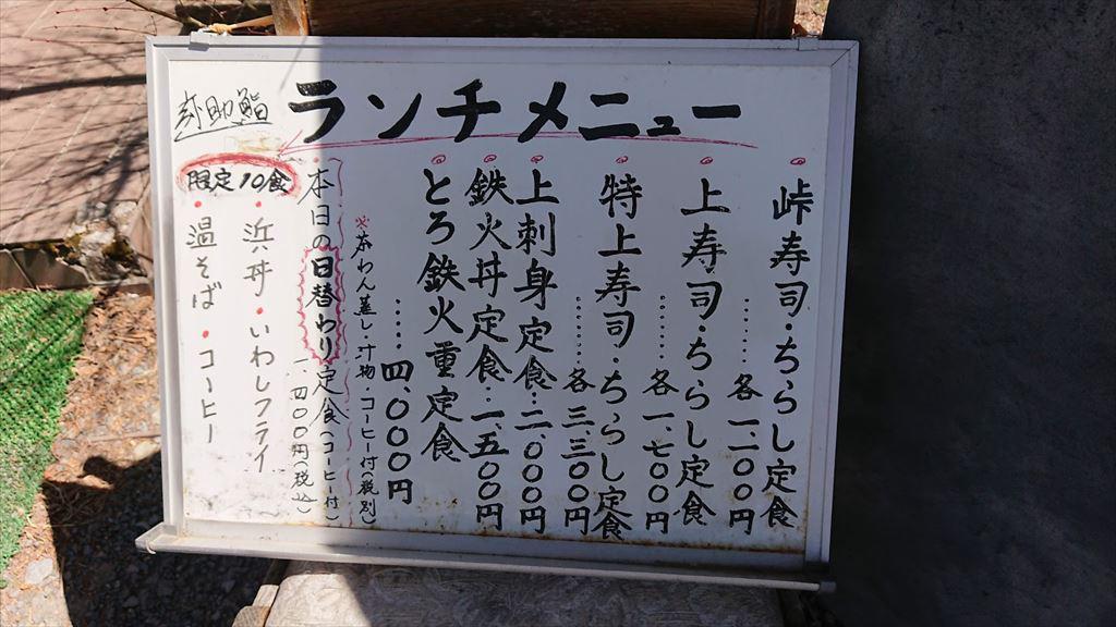 https://hayashida.jp/o/PIC_20190406_125356_DSC_0001_R.JPG