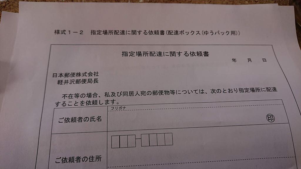 https://hayashida.jp/o/PIC_20190417_081939_DSC_0001_R.JPG