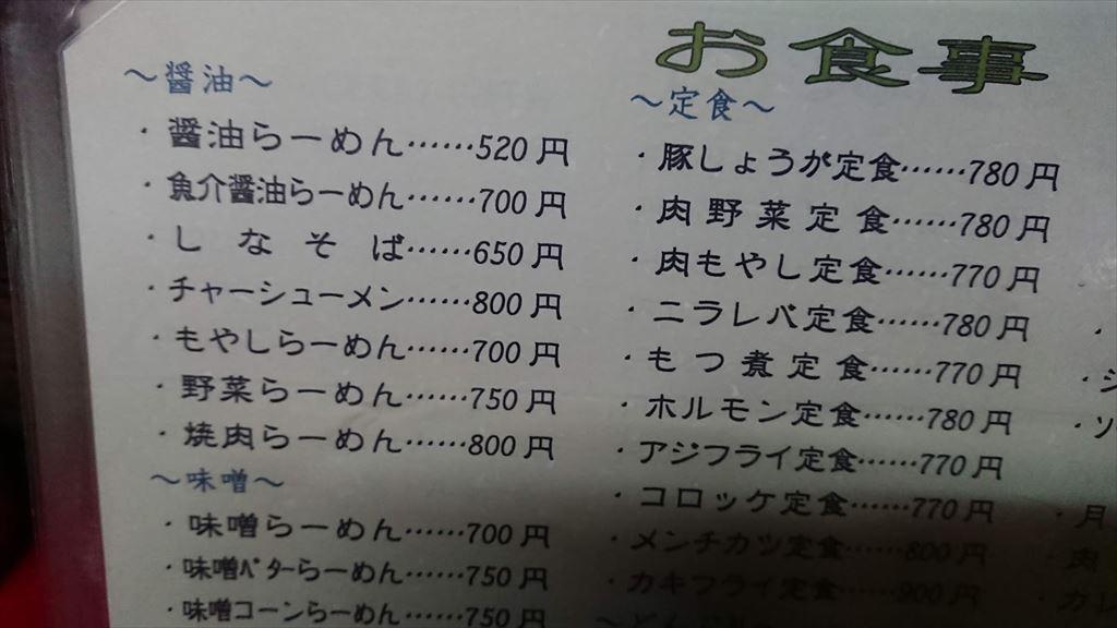 https://hayashida.jp/o/PIC_20190426_200647_DSC_0006_R.JPG