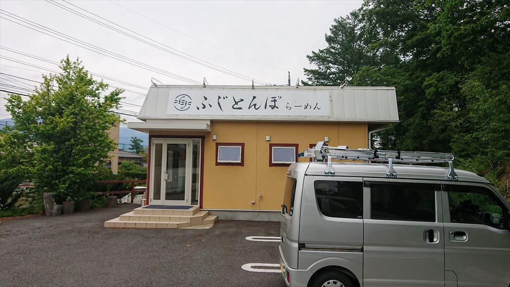 https://hayashida.jp/o/PIC_20190531_133026_DSC_0003_R.JPG