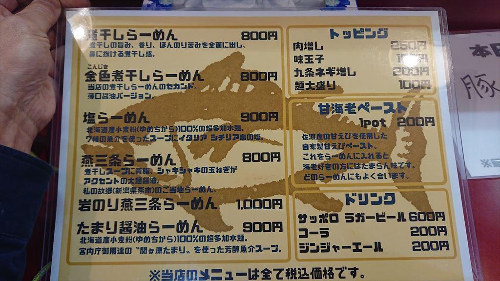 https://hayashida.jp/o/PIC_20190531_133248_DSC_0004_R.JPG