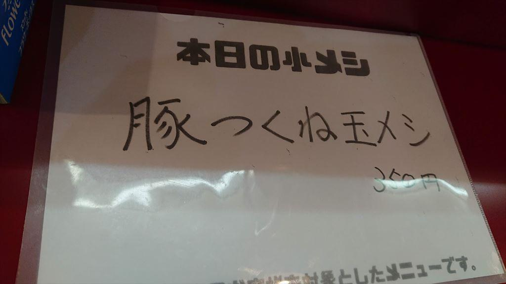 https://hayashida.jp/o/PIC_20190531_133304_DSC_0007_R.JPG