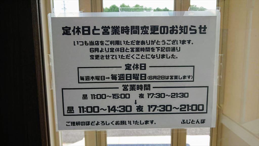 https://hayashida.jp/o/PIC_20190531_135303_DSC_0011_R.JPG