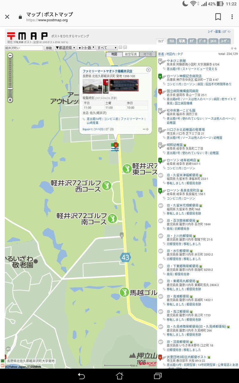 https://hayashida.jp/o/Screenshot_20181008-112253.jpg