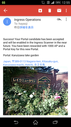 Screenshot_2015-04-22-12-55-02.png