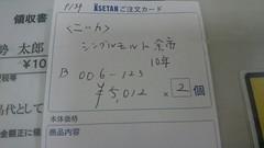 _20150611_155843.JPG