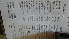 DSC_1270.JPG