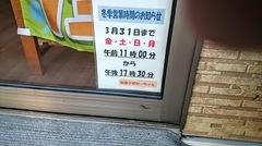 z2-40484.JPG
