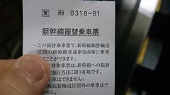 z2-41018.JPG