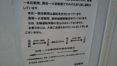 z2-41019.JPG
