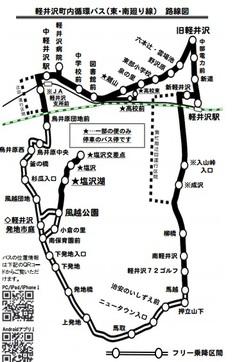 町内バス.jpg