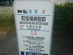 DSC_0329_R.jpg