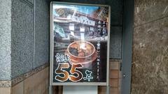 DSC_0406_R.JPG