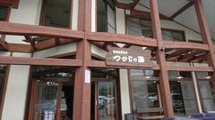 DSC_0676_R.JPG