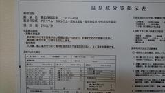 DSC_0677_R.JPG