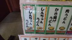 DSC_0678_R.JPG