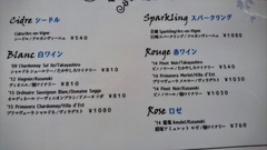 DSC_0786_R.JPG