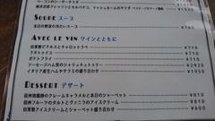 DSC_0790_R.JPG