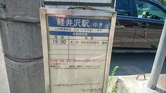 DSC_0846_R.JPG