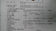 DSC_0859_R.JPG