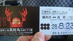 DSC_0944_R.JPG