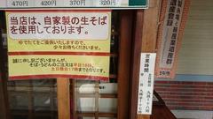 DSC_1380_1280x768.JPG