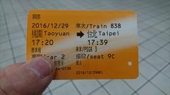 DSC_2016_1280x768.JPG