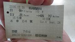 DSC_2059_1280x768.JPG