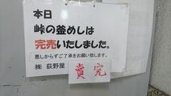 DSC_2181_1280x768.JPG