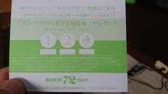 DSC_2469_1280x768.JPG