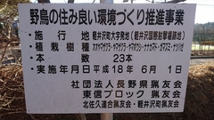 DSC_2581_1280x720.JPG