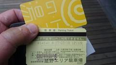 DSC_2737-1280x720.JPG