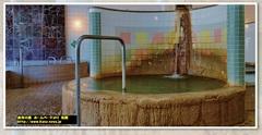 kanainoyu-tub.jpg