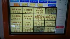 DSC_3190-1280x720.JPG