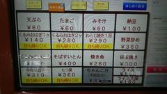 DSC_3191-1280x720.JPG