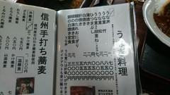DSC_3449-1280x720.JPG